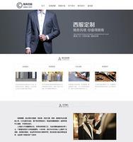 智能网站建设展示中极版